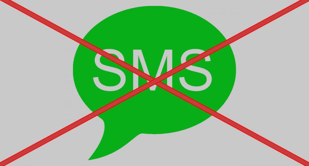 На смену SMS грядет новый стандарт - RCS