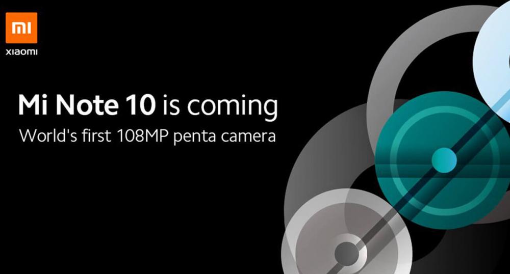 Xiaomi выпустит новый смартфон с камерой 108 Мп