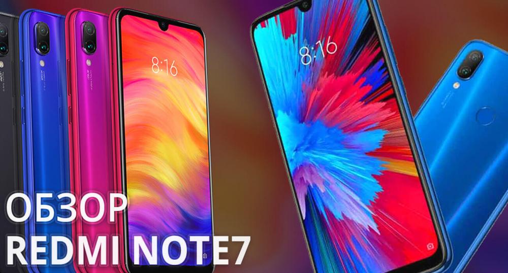 Обзор смартфона Xiaomi Redmi Note 7