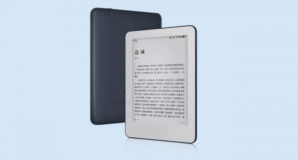 Xiaomi выпустит электронную книгу