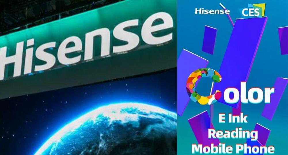 Hisense Color — первый смартфон с цветным E-ink экраном