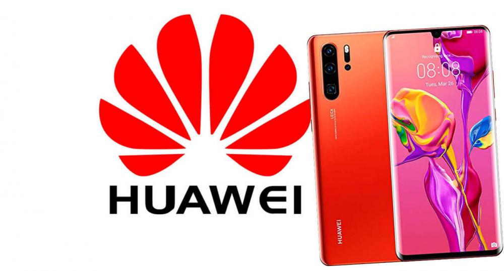 В смартфонах Huawei и Honor может появиться реклама