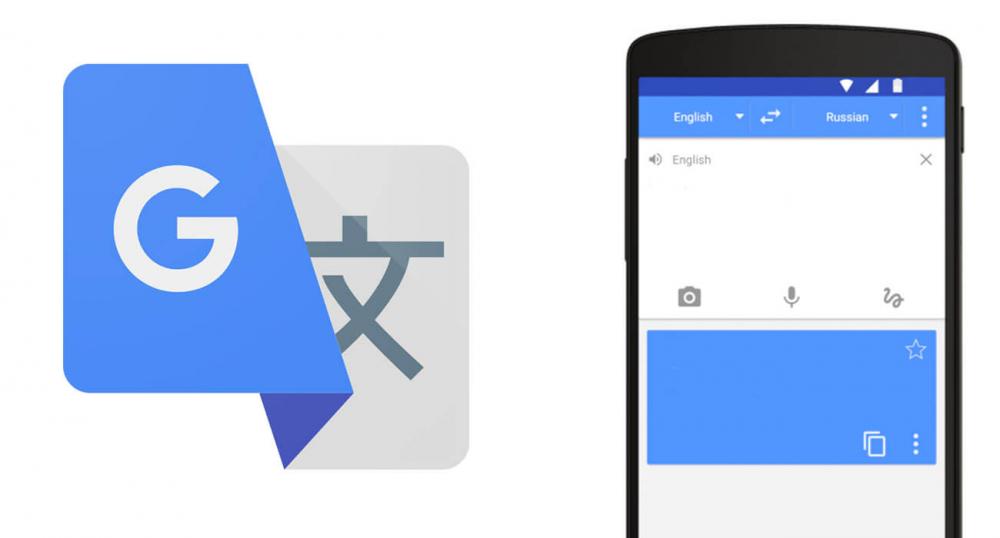 Google Translate может получить функцию перевода аудио в реальном времени