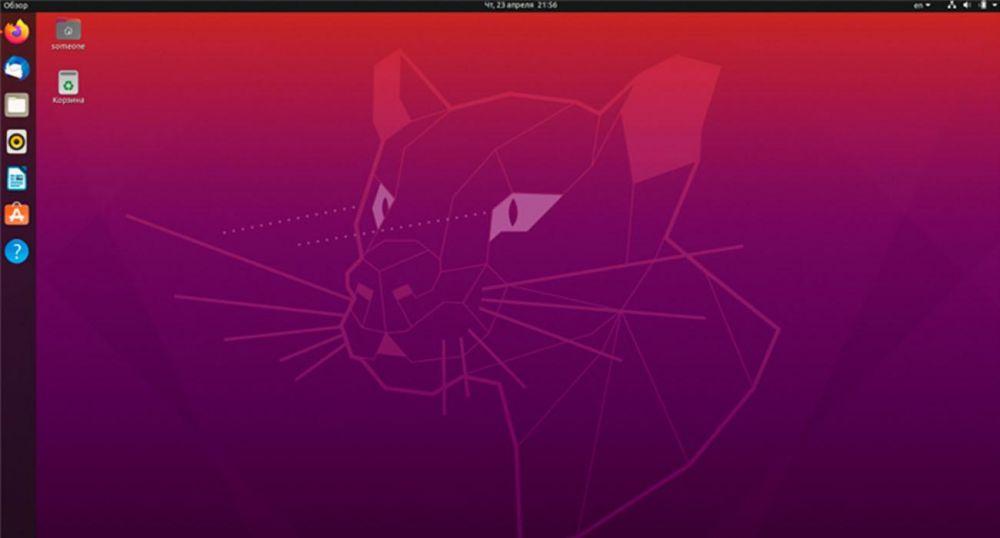 Состоялся релиз Ubuntu 20.04 LTS